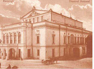 Vechiul Teatru Naţional (1852-1944)