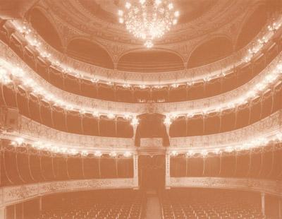Sala vechiului Teatru Naţional