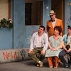 The Door Mat, a New Premiere at NTB!
