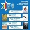 Maratonul dramaturgiei israeliene pe scene românești