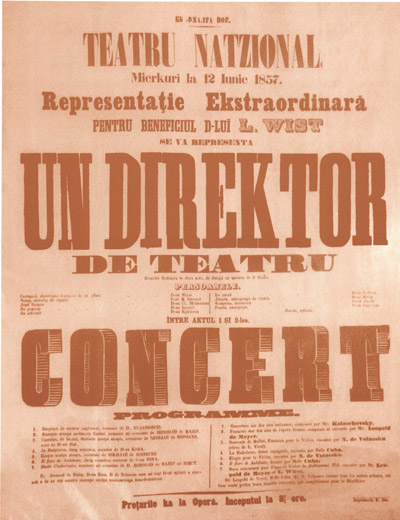 """1857 poster """""""